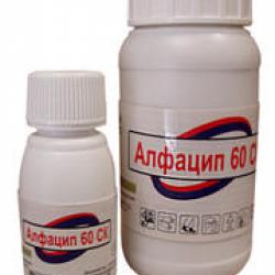 Алфацип 60 СК - 1 л. (АДВ: 6% Алфа-Циперметрин)