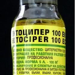 ЕКТОЦИПЕР - 50 мл.