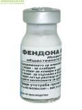ФЕНДОНА 60 СК 9 МЛ. (за хлебарки, мравки, бълхи, мухи, дървеници и др.)