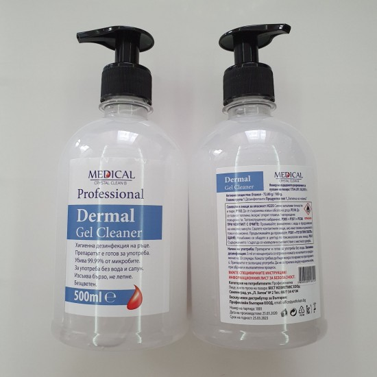 Дезинфектант за ръце Medical Dermal Гел 500 мл.